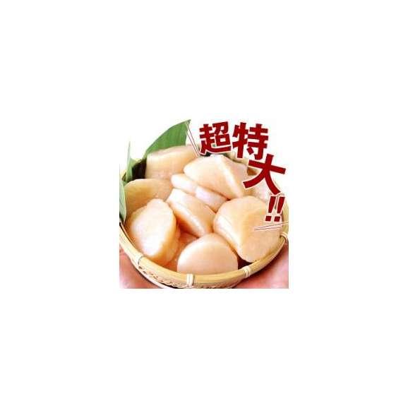 【送料無料】 2Lサイズ 北海道産ホタテ×約1kg[生食用16~20粒]天然ホタテ貝柱 2Lサイズ 北海道産ホタテ×約1kg[生食用16~20粒]天然ホタテ貝柱02