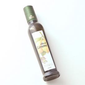 パオラ・オルシーニ農園 レモンフレーバーオリーブオイル 250ml