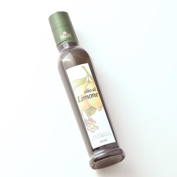 パオラ・オルシーニ農園 レモンフレーバーオリーブオイル 250ml01