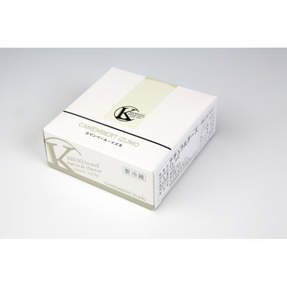 奥出雲厳選チーズ カマンベールチーズ02