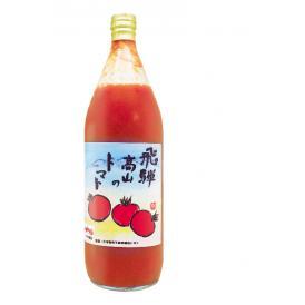 トマトのみからつくられた飛騨高山のトマトジュース 1L