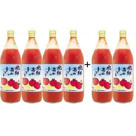 トマトのみからつくられた飛騨高山のトマトジュース1L 4+2キャンペーン