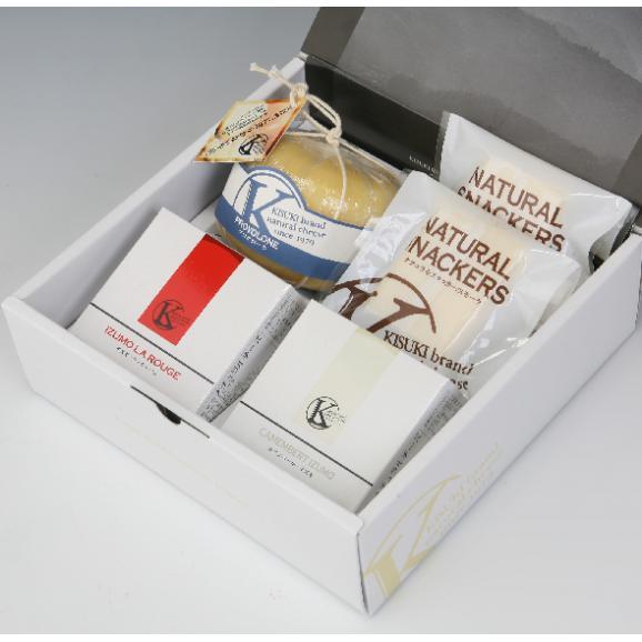 ギフト用 奥出雲厳選チーズ チーズデラックスセット02