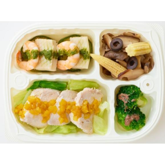 糖質 8.6g 以下【D】命の食事 弁当 5食セット 塩分 1.7g以下06