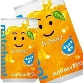 サントリー なっちゃん オレンジ 160g×30本 ※同一商品のみ90本まで1配送可【7~10営業日以内に出荷】