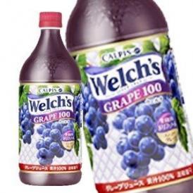 カルピス Welch's グレープ100<ウェルチ> 800g×8本 ※同一商品のみ16本まで1配送可【7~10営業日以内に出荷】