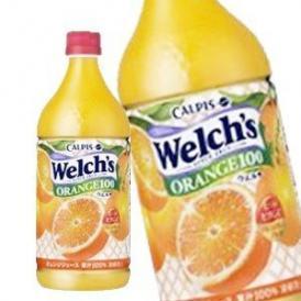 カルピス Welch's オレンジ100<ウェルチ> 800g×8本 ※同一商品のみ16本まで1配送可【7~10営業日以内に出荷】