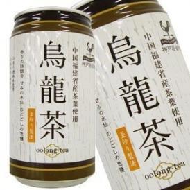 神戸居留地 ウーロン茶 340g×24本 ※同一商品のみ72本まで1配送可【7~10営業日以内に出荷】