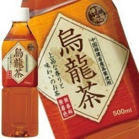 【7~10営業日以内に出荷】神戸茶房 烏龍茶500mlPET×24本  [賞味期限:4ヶ月以上]  同一商品のみ2ケースまで1配送でお届けします