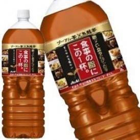 アサヒ 食事の脂にこの1杯。 2000ml×6本 ※同一商品のみ12本まで1配送可【7~10営業日以内に出荷】