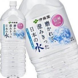 【3~4営業日以内に出荷】【在庫処分】 伊藤園 磨かれて、澄みきった日本の水 2L×6本 2ケースまで1配送でお届けします[賞味期限:12ヶ月以上]