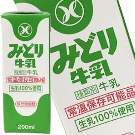【7月17日出荷開始】 九州乳業 LLみどり3.6牛乳 200ml紙パック×24本[賞味期限:40日以上] 4ケースまで1配送でお届けします【2ケース以上購入で送料無料】