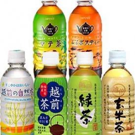 【10月9日出荷開始】【送料無料】ハイピース お茶系飲料 3ケースセット