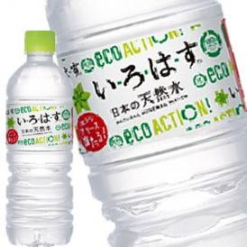 コカコーラ いろはす 555mlPET×48本[24本×2箱]北海道・沖縄・離島は送料無料対象外【4~5営業日以内に出荷】【送料無料】[代引不可]国産天然水 国産水 い・ろ・は・す ILOHA