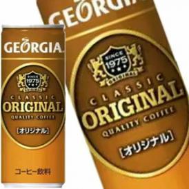 コカコーラ ジョージアオリジナル 250g缶×30本【4~5営業日以内に出荷】