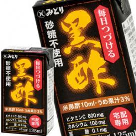 九州乳業 みどり 毎日つづける黒酢 125ml紙パック×108本[36本×3箱]【3~4営業日以内に出荷】
