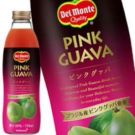 デルモンテ ピンクグァバ20% 750ml瓶×12本[6本×2箱][賞味期限:3ヶ月以上]【7~10営業日以内に出荷】