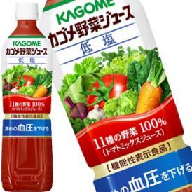 カゴメ 野菜ジュース低塩 720mlスマートPET×30本[15本×2箱]【4~5営業日以内に出荷】