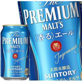 送料無料 サントリービール ザ・プレミアムモルツ 香るエール 350ml缶×48本
