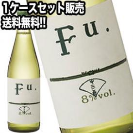 富久錦 純米原酒Fu. 500ml×12本セット【5~8営業日以内に出荷】