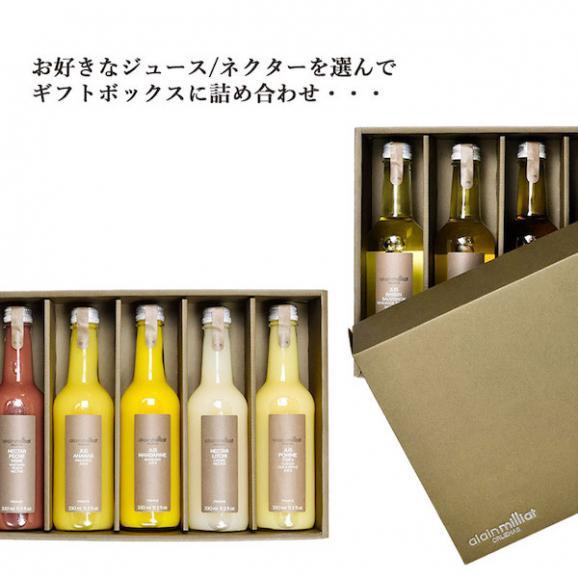 【送料無料】アラン・ミリアの選べるジュース/ネクター330ml ギフト…