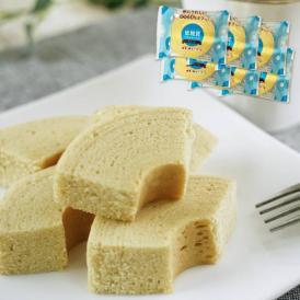 【送料無料】≪糖質60%OFF!!!≫低糖質バウムクーヘン×6個入り【メール便送料無料】[常温]