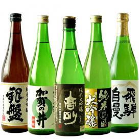 日本酒 飲み比べ  5酒蔵の純米大吟醸 飲み比べ720ml 5本組セット[常温]【5~8営業日以内に出荷】【送料無料】ギフト 日本酒 プレゼント お酒 お祝い オリジナル 贈答