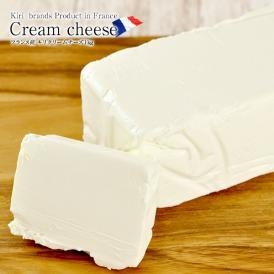 [kiri][チーズ]キリ クリームチーズ 1kg【2~3営業日以内に出荷】