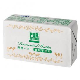 北海道別海町産生乳100% 発酵バター(食塩不使用)450g×1個[冷凍]【3~4営業日以内に出荷】