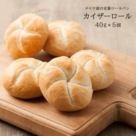 冷凍パン/パン/ぱん/ドイツ産