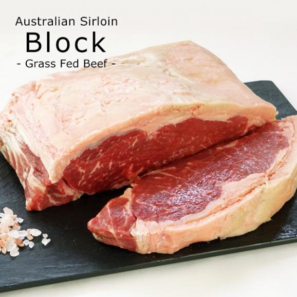 [期間限定200g増量で約1kgブロック]MSA オーストラリア産 グラスフェッドビーフ サーロインブロック約1kg[冷凍]【3~4営業日以内に出荷】【送料無料】01