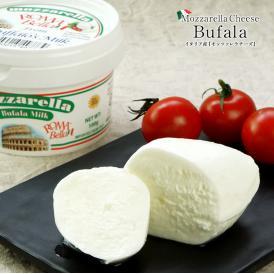 水牛/ブッファラ/チーズ/乳製品/フレッシュチーズ/モッツァレラ