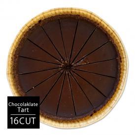 BONCOLAC フランス産 タルトオショコラ 約18cm 16カット済み 290g[冷凍][賞味期限:2021年11月15日]【1~2営業日以内に出荷】