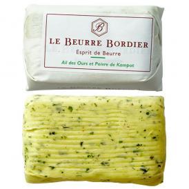 フランス産 ボルディエ[Bordier]バターブール ド バラット(葉にんにく)125g[賞味期限:到着後2週間前後][冷蔵/冷凍可]