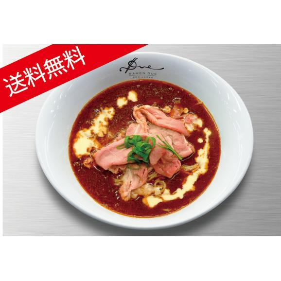 ★お店の味そのまま冷凍★ 牛肉のハヤシそば(3食入)【送料無料】01