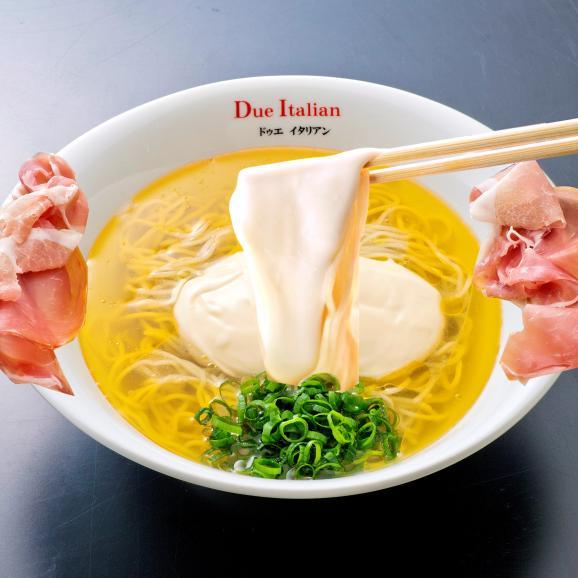 ★お店の味そのまま冷凍★<2つの味が楽しめる!お得な6食セット> らぁ麺フロマージュ(3食)& 黄金の塩ラーメン(3食)セット02