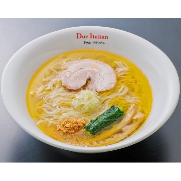 ★お店の味そのまま冷凍★<2つの味が楽しめる!お得な6食セット> らぁ麺フロマージュ(3食)& 黄金の塩ラーメン(3食)セット03