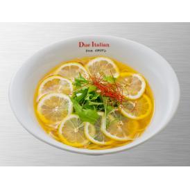 ★お店の味そのまま冷凍★ レモンらぁ麺(5食入り)
