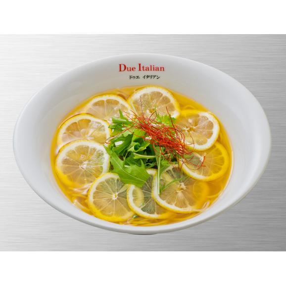 ★お店の味そのまま冷凍★ レモンらぁ麺(3食入り)01