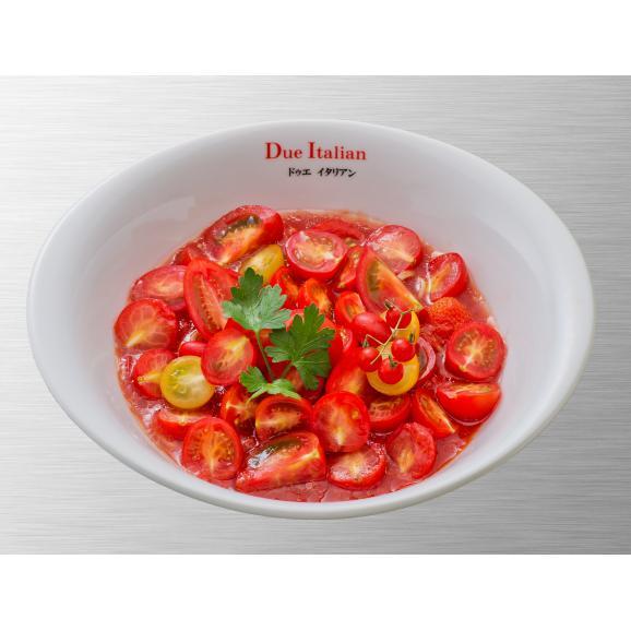★お店の味そのまま冷凍★ 冷製トマトコレクション(3食入り)01