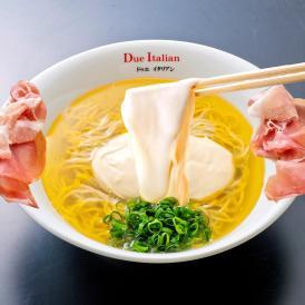 ★お店の味そのまま冷凍★ らぁ麺フロマージュ(1食入り)
