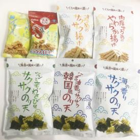 【送料無料・期間限定】まるか食品春のお楽しみ7種セット