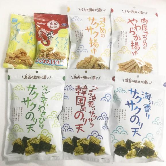 【送料無料・期間限定】まるか食品春のお楽しみ7種セット01