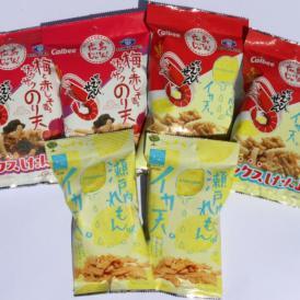 【送料無料・期間限定】まるか食品秋の新商品お楽しみ3種スペシャルセット