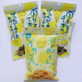 【送料無料・期間限定】まるか食品秋の新商品お楽しみ2種スペシャルセット