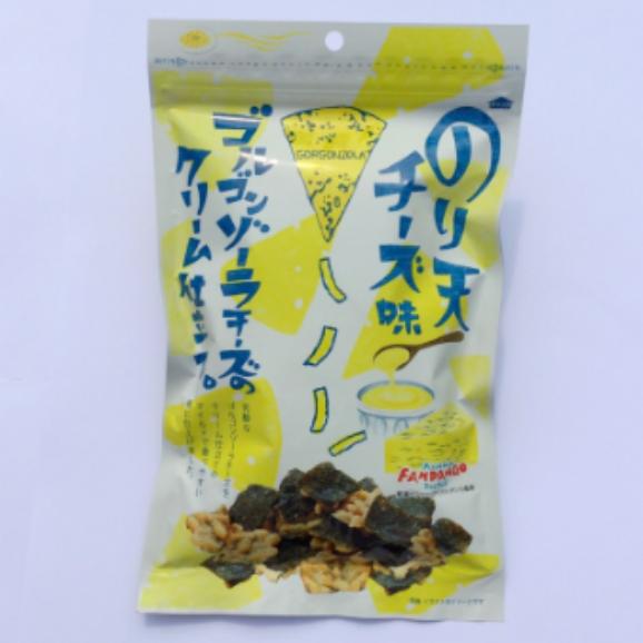 【送料無料・期間限定】まるか食品秋の新商品お楽しみ2種スペシャルセット02