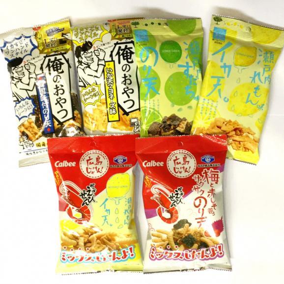 【送料無料・先着100セット限定】まるか食品年末年始お楽しみ 6種迎春 小福袋セット01