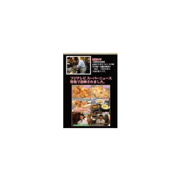 【送料無料】【惣菜】6品選べる惣菜セット!唐揚げ 手羽先唐揚げ 牛すじ煮込み もつ煮込み つくね!レビュー書いておまけ!おつまみに最適02