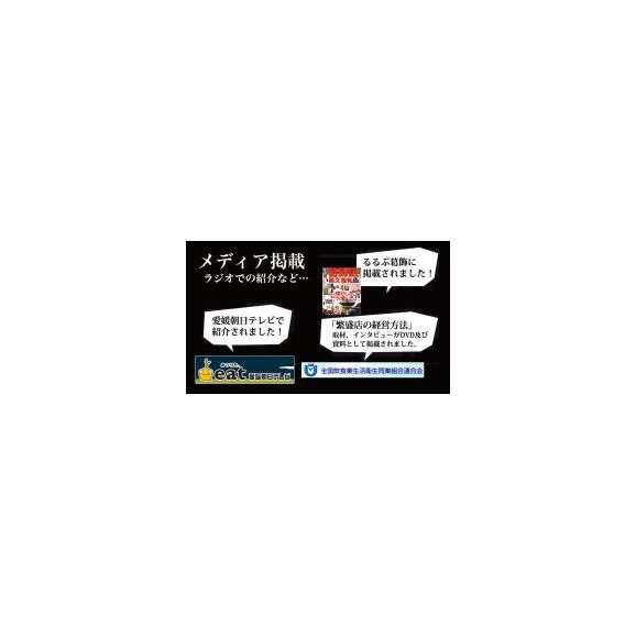 【送料無料】【惣菜】6品選べる惣菜セット!唐揚げ 手羽先唐揚げ 牛すじ煮込み もつ煮込み つくね!レビュー書いておまけ!おつまみに最適03