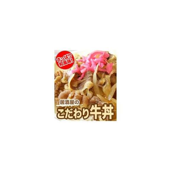 居酒屋のこだわり牛丼!!3パック1000円ポッキリ!